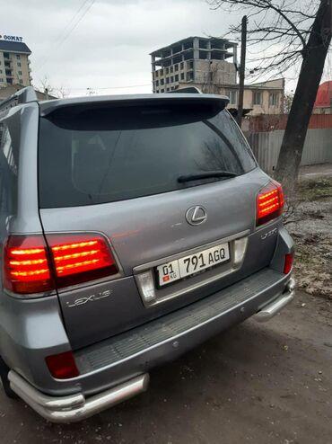 Lexus LX 5.7 л. 2008 | 125525 км