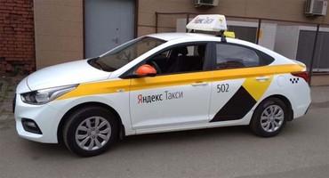 Набор водителей ЯндексТакси с лич авто Бесплатное подключение, корона