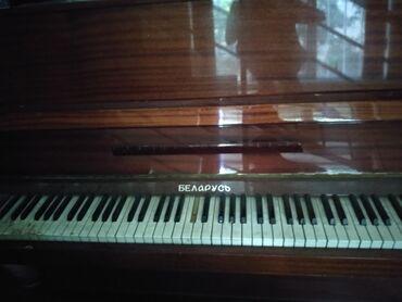 Музыкальные инструменты - Кыргызстан: Продаю пианино