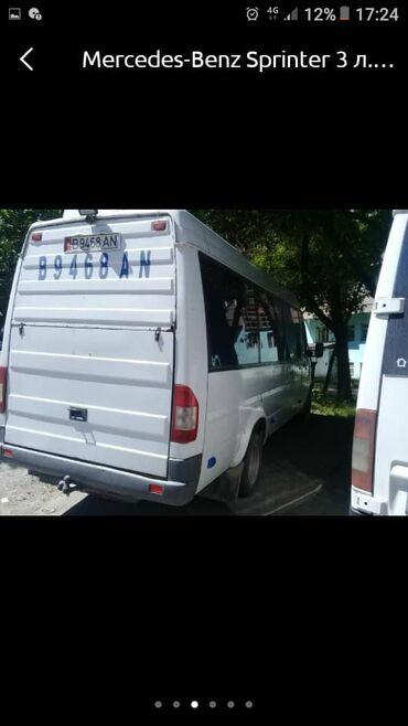 сапог грузовой в Кыргызстан: Mercedes-Benz Sprinter Classic 2.9 л. 1997 | 299999999 км