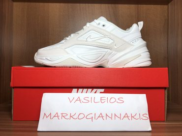 Nike m2k tekno w σε Heraklion