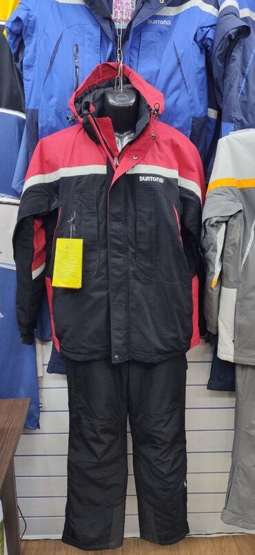 Лыжный Костюм BURTON, KARBON, JACK WOLFSKIN размеры от 50 до