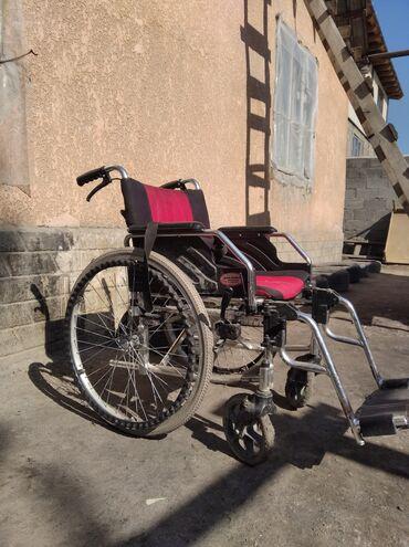 Инвалидные коляски - Кыргызстан: Колеска