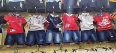 Купите детские одежды прямо с фабрики в Бактуу долоноту