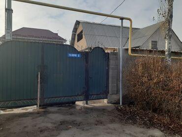 Уй ичи дизайни - Кыргызстан: Сатам Үй 120 кв. м, 4 бөлмө