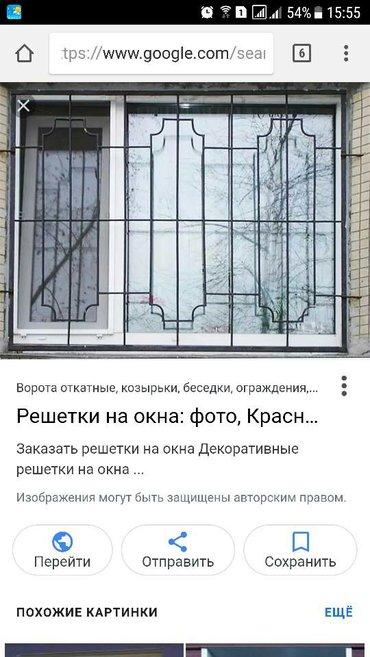 сварочные бригада ищет работы в Бишкек