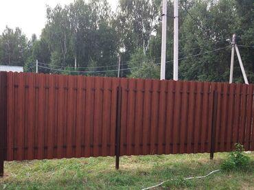 забор бишкек в Кыргызстан: Забор из евроштакетника в бишкеке