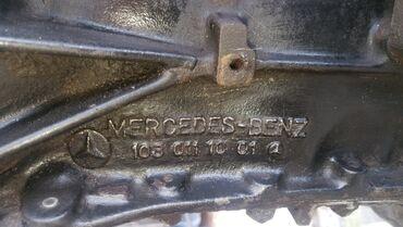 w124 бишкек in Кыргызстан | УНАА ТЕТИКТЕРИ: Mercedes-Benz W124 1992