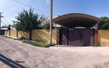 spisat ofisnuju mebel в Кыргызстан: Продам Дом 150 кв. м, 6 комнат
