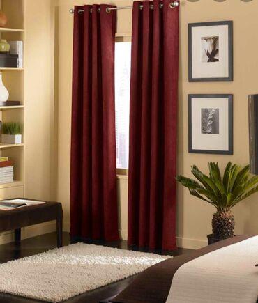 Продаються готовые шторы! ! Для дома или салона красоты или бутика!
