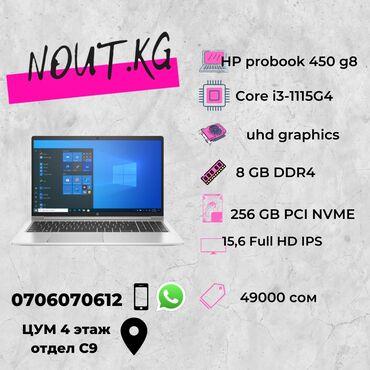 Компьютеры, ноутбуки и планшеты - Кыргызстан: Ноутбук ноутбук ноутбук нотник ноут ноутник нотбук ноут ноут игровой