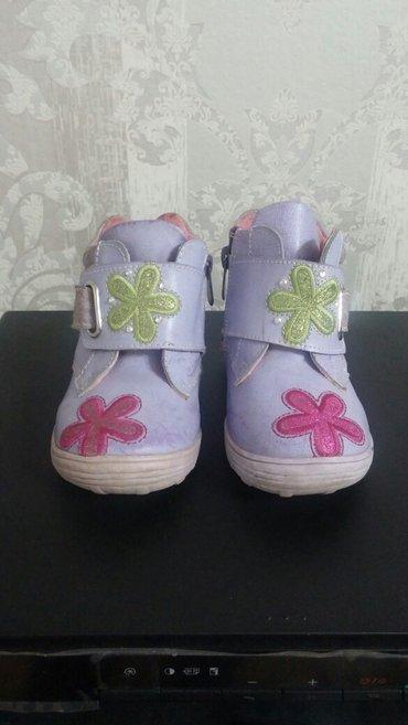 Продаю ботиночки 25 размер детские, деми,  б/у, в хорошем состоянии в Бишкек