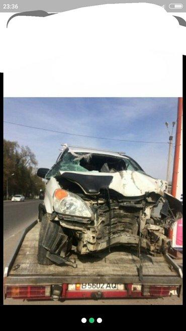 срочно куплю аварийное авто, выкуп на месте 24/7 звонить по номеру 055 в Бишкек