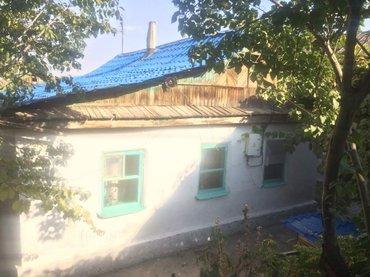--ПРОДАЮ ДОМ______ г. бишкек  с. Чон - арык ( участок 9.5 соток) в Бишкек