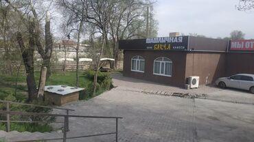 м видео беспроводные наушники в Кыргызстан: Сдаю готовое кафе в бишкеке- шашлычная со всем оборудованием, полный