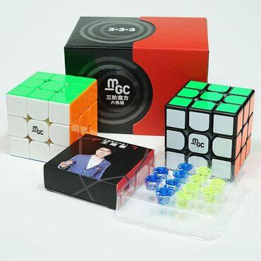 оюнчуктар в Кыргызстан: Кубик рубик в Кыргызстанке, kubik rubik v Bishkeke, купить кубик рубик