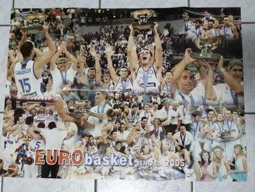 Τα δύο Ευρωμπάσκετ που έχει κατακτήσει η Ελλάδα σε μεγάλη διπλή