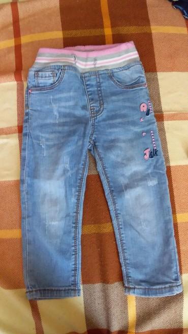 английские детские вещи в Азербайджан: Продаются детские джинсы.Почти новые .Мало использоыаные .Цена
