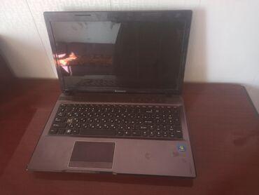 Продаю ноутбук Lenovo дёшевоБыл куплен примерно 6-7 лет назадВсе