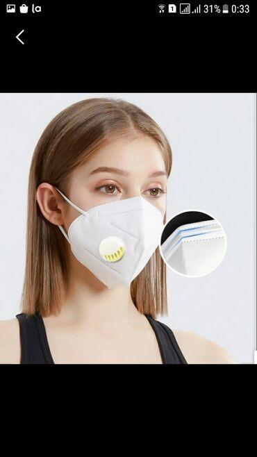 368 объявлений: Маска-респиратор защитная с клапаном kn95 (5 слоев) Защитная маска-рес