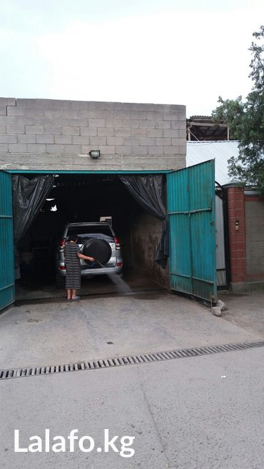 продаю автомойку+жилой дом из трех комнат ванна туалет раздельно. Отоп в Бишкек