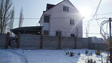 Печка для дома электрическая - Кыргызстан: Продам Дом 156 кв. м, 5 комнат