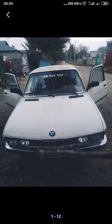 zapchasti bmv e28 в Кыргызстан: BMW 524 2.4 л. 1976