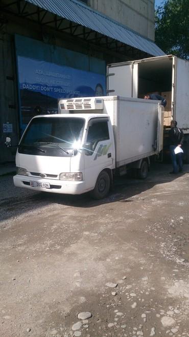 Рефрижератор бу купить - Кыргызстан: Продаю Рефрижератор с шоковой заморозкой -30. машина в очень хорошем
