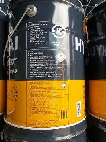 Hyundai Xteer 20л. Гидравлический масло (гидравлика)