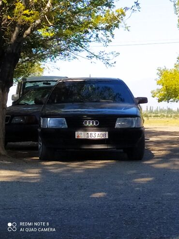 Audi S3 2.3 л. 1990