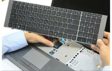 fujitsu - Azərbaycan: Noutbuk klaviaturalari yeni karobkada cemi 35azn her modele var