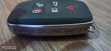 Range Rover смарт ключ
