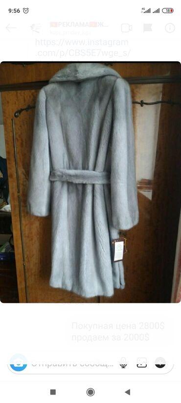 женское платье 54 в Кыргызстан: Продаю новую цельную греческую норковую шубу р.52_54. Размер не
