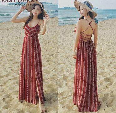 Продаю платье 1500 сом