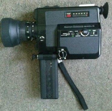 Prodajem Canon- Canosound 514XL-S kameru, nova ne upotrebljena