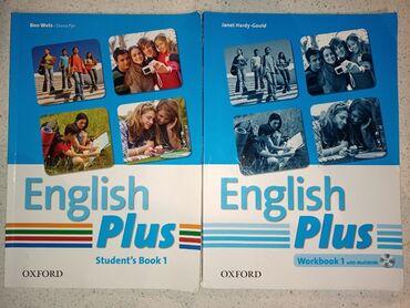 журналы на английском в Кыргызстан: Комплект книги и рабочей тетради для изучения английского языка! Почти