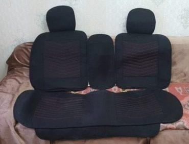 Авто чехол только задняя часть (не комплект) состояние отличное! в Бишкек
