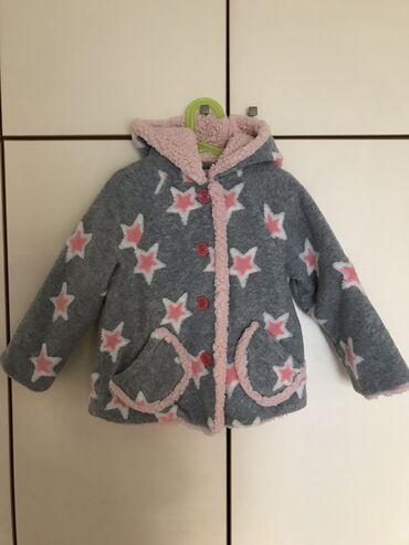 Zimske - Srbija: NOVO! Next jakna za devojcice velicina 5-6 god, preslatka deblja