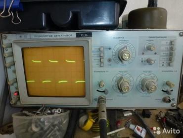 Куплю рабочий  2 лучевой  Осциллограф C1-96 в Бишкек