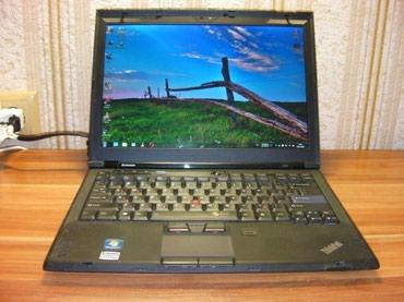 Lenovo X301 U9600 1.6ghz 4GB RAM 64GB SSD аккумулятор 1.5 часа в Бишкек