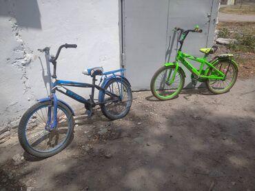Спорт и хобби - Кировское: Отличные велосипеды! Брали дорого,отдаём за бесценок! Два велосипеда з