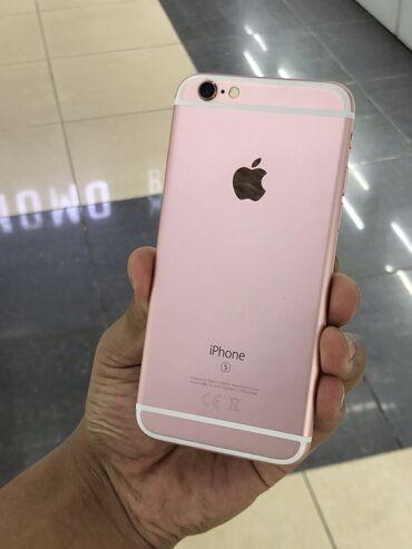 IPhone 6s 32gb  Rose gold  Состояние идеальное  Комплект :чехол стекло