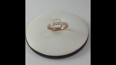 Кольцо из красного золота 585 проба. С цирконами размер 16.5; 17; в Бишкек