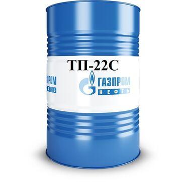 ТП-22С ГАЗПРОМНЕФТЬТурбинное масло, предназначенное для смазывания