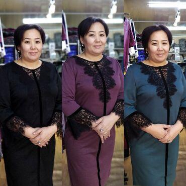 Birtopshop Karakol модная женская одежда по оптовым ценам!   платья