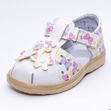 Российские сандали  Деткая обувь