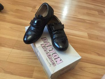 Продаю туфли. Размер 32. Цена 300 сом. Примерно для 2 класса. в Бишкек
