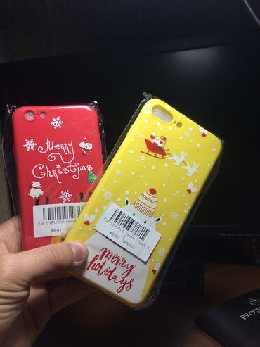 Новогодние чехлы на iphone 6,7plus 8plus X,Xs  - Новые запечатанны
