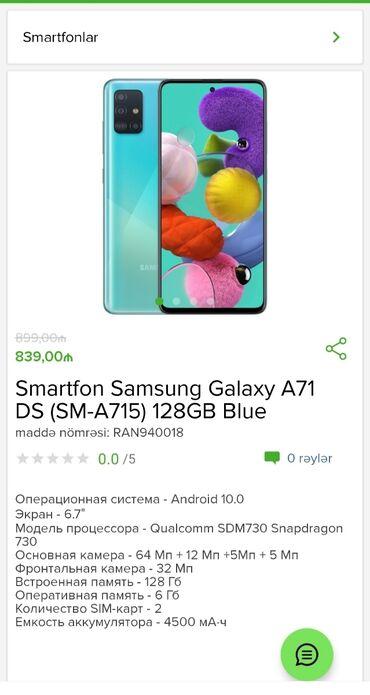 Электроника в Гобустан: Samsung Galaxy a 71 Tam zəmanətlə + qeydiyyat2 rəngdə Kredit yalnız 1