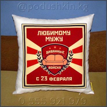 Фотоподушки в Бишкеке! Подушка с в Бишкек